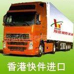 供应牛皮革香港进口|羊皮香港包税进口