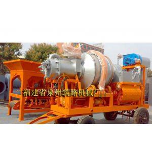 供应10t/h移动强制式沥青拌和机