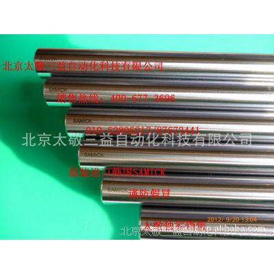 北京太敬供应韩国SAMICK三益直线光轴SFC5 SFC6 型号齐全