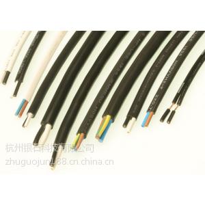 供应ZR-RVSP ZR-RVS ZR-RVV 阻燃消防电缆 H07RN8-F潜水橡胶电缆