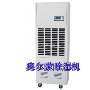 供应昆明奥尔蒙工业除湿器AID-7KH