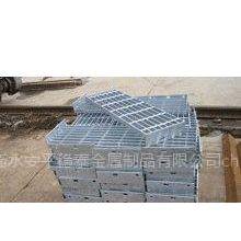 供应普通质优价廉经久耐用钢格板