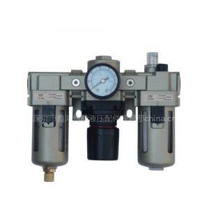 供应气源处理器(二联件、三联件)