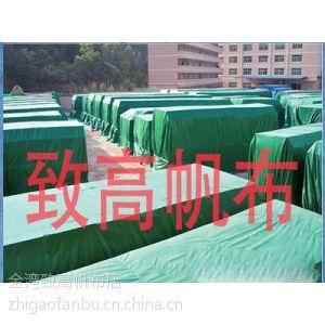 供应珠海【防水帆布鱼袋】防水帆布鱼袋批发珠海防水帆布厂