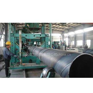 供应规格219-3620螺旋钢管 壁厚6-25螺旋钢管生产设备
