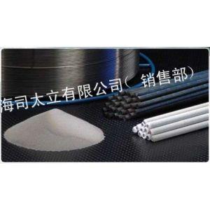 供应上海司太立Ni35镍基合金粉末