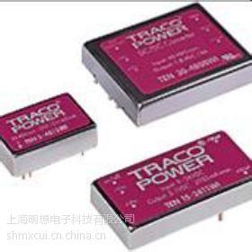 供应TEM2-0511 TEM2-0522 瑞士TRACO电源 上海明想甩卖