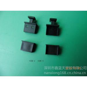 供应深圳鑫蓝天USBC-2 -4母端堵头防尘盖