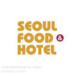 2019年韩国首尔食品及酒店用品展会