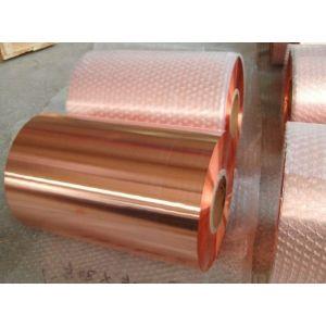 供应供应QFe2.5铜合金板材、棒材、卷材