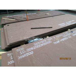 供应XAR450耐磨刚板