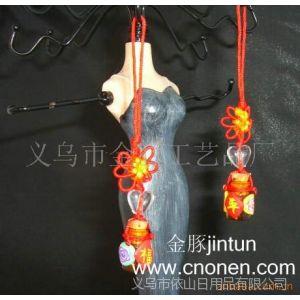 批发供应中国结薰香手机挂饰 挂件饰品