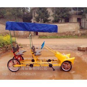 供应观光车四轮脚踏车 四轮自行车 观光自行车 双排四人旅游车批发销售