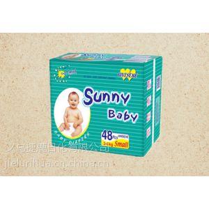 供应sunny baby婴儿纸尿裤/外贸出口纸尿裤/婴儿尿布