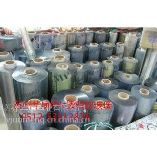 供应PVC水晶桌垫(软玻璃板)