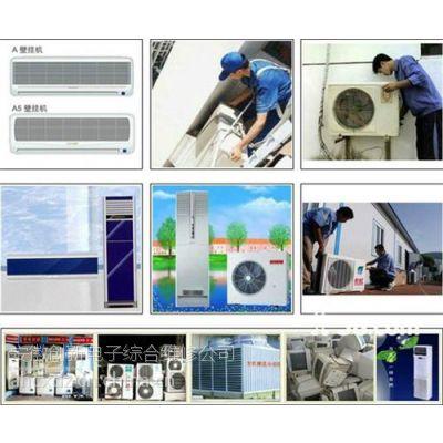 合肥包河区空调维修,合肥空调维修公司,合肥空调维修电话