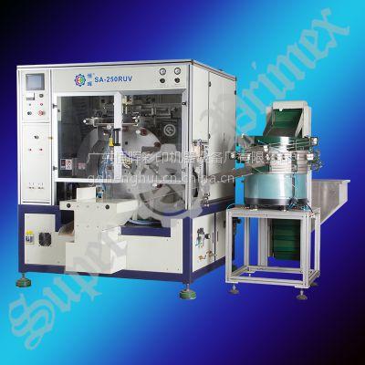 恒晖牌全自动圆面丝印机SA-250RUV,全自动瓶盖丝印机,饮料盖丝印机