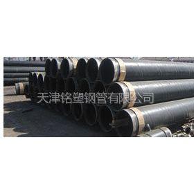 供应环氧煤沥青防腐钢管