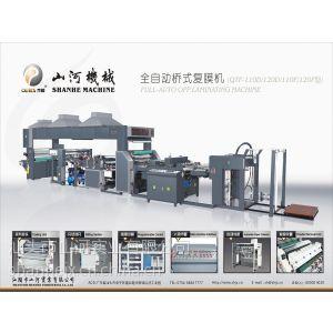 供应全自动桥式复膜机/覆膜机