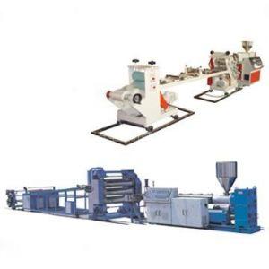 供应PC、ABS、PP、PE塑料板片材挤出生产线