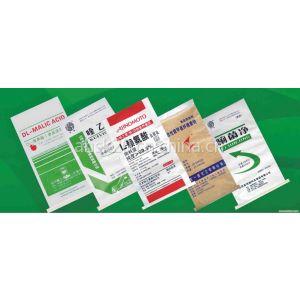 供应防水牛皮纸袋