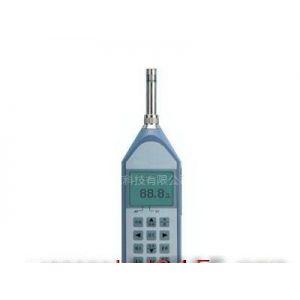 供应噪声类/声级计类/噪声频谱分析仪(含打印机) 型号:JH8HS6298B 库号:M351514