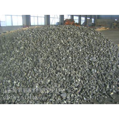 供应优质配重用矿石,配重材料,山东新泰福聚经贸