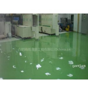 供应供应合肥环氧树脂地坪