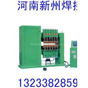 供应丝网冷凝器焊机 片式冷凝器焊机