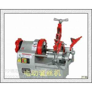 供应供应德海牌Z1T- N50电动切管套丝机