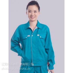 供应春季职业装女套装