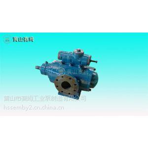 供应HSNH120-42燃料输送泵三螺杆泵