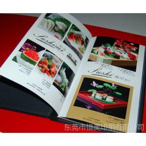 供应东莞菜谱印刷 纸质菜谱印刷 食品菜谱印刷 食谱印刷