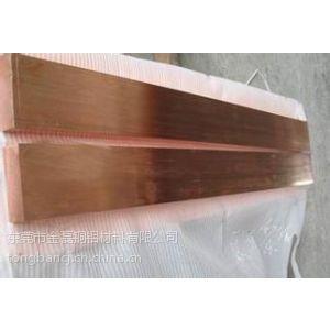 供应直销T2紫铜板,紫铜板大批发,供应T1紫铜板