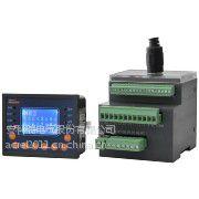 供应安科瑞ARD3-100、ARD3-250、ARD3-800电动机保护器