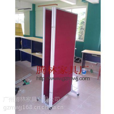供应折叠屏风 自由活动屏风 广州厂家设计定做