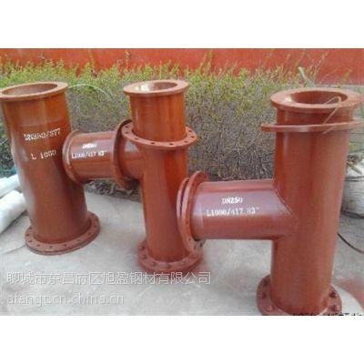【十堰陶瓷耐磨弯头】,陶瓷耐磨弯头规格,陶瓷耐磨弯头尺寸,旭盈耐磨管