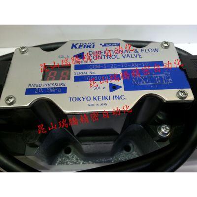 供应COM-5-2C-70-AN-10 TOKIMEC流量控制阀|換向阀