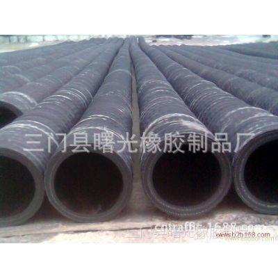 大口径钢丝骨架胶管,钢丝骨架吸引管,泥浆管,38-320MM口径