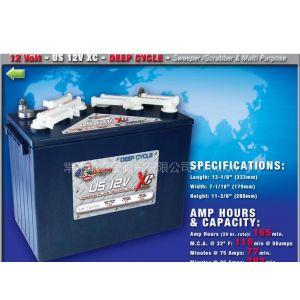 供应US12VXC电池