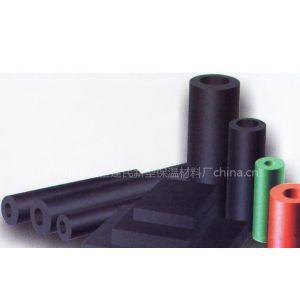 供应橡塑海绵保温材料
