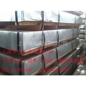 供应首钢45#优碳钢板|冷碳结板|冷碳板|上海草今