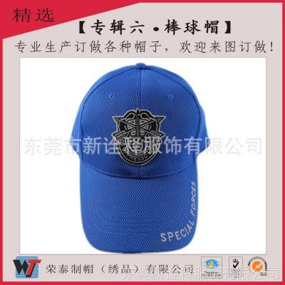 秋冬女帽 女士韩国版刺绣棒球帽绣花帽子时尚棒球帽批发