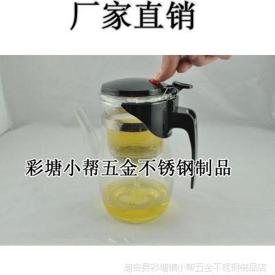 厂家直销 750ML飘逸杯 带壶嘴 玲珑杯 耐热高温 泡茶杯