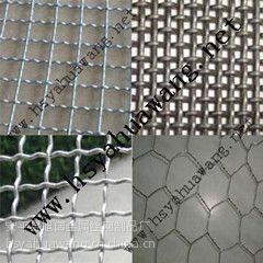 供应小小旭阔轧花网在各个地方的用途