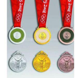 供应奖牌 制作奖牌 奖杯奖牌 金属奖牌 奖牌制作 木制奖牌