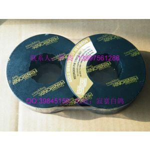 供应P5208H色带原装普印力P5208H打印机色带