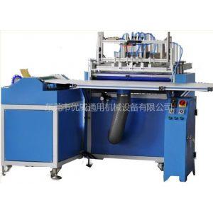 供应皮壳机、精装书皮壳机制造商0769-27281233