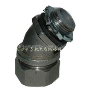 供应供应45度不锈钢接头022-66351571-程珍珍