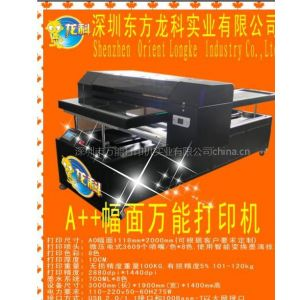 高清数码十字绣印刷机/简单操作,一步就成